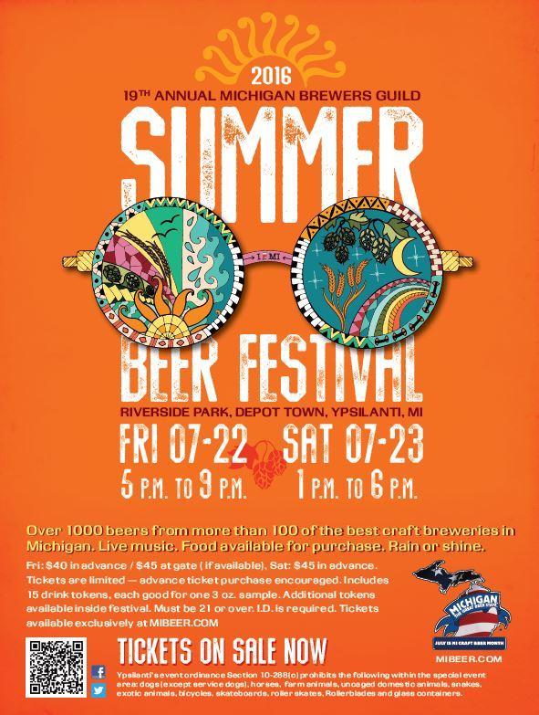 2016 Summer Beer Festival